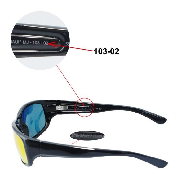 e1e948abb6 ... Replacement Lenses For Maui Jim Stingray Sunglasses. Color : Polarized  Lenses : Ice Blue